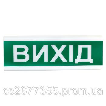 """ОЗ-1 (12/24V) """"Вихід"""""""