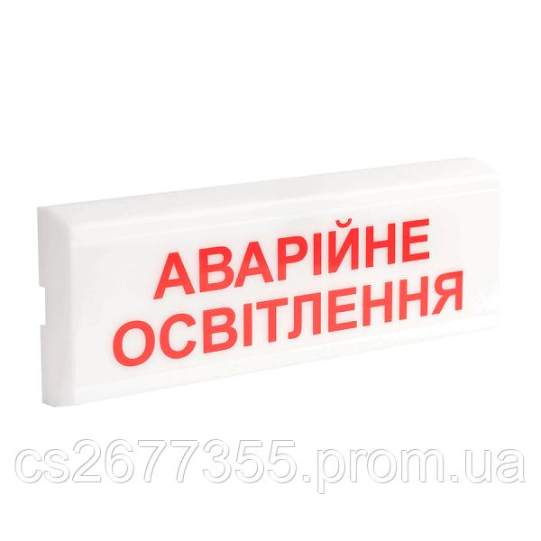"""Покажчик світловий ОС-6.1 (12/24V) """"Аварійне освітлення"""""""