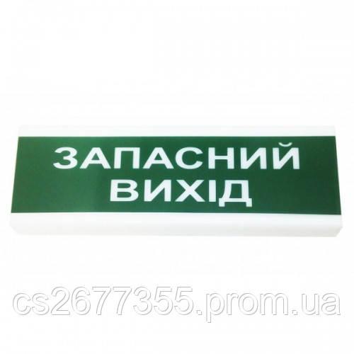 """Покажчик світловий ОС-2 (12/24V) """"Запасний вихід """""""