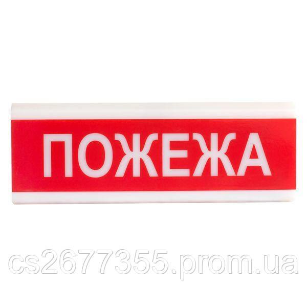 """Покажчик світловий ОС-6.8 (12/24V) """"Пожежа"""""""