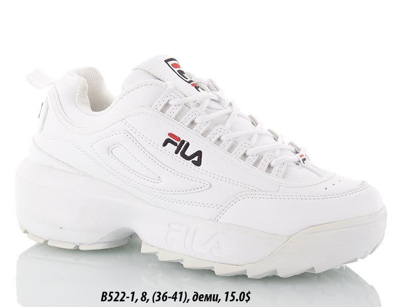Кроссовки подростковые Fila оптом (36-41)