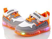 Детские кроссовки ВВТ для девочки р21-26 (код 5298-00)