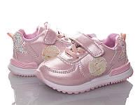 Детские кроссовки ВВТ для девочки р21-26 (код 1659-00)