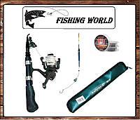 Компактный набор для поплавочной ловли. Отличный подарок ребенку! (№47)