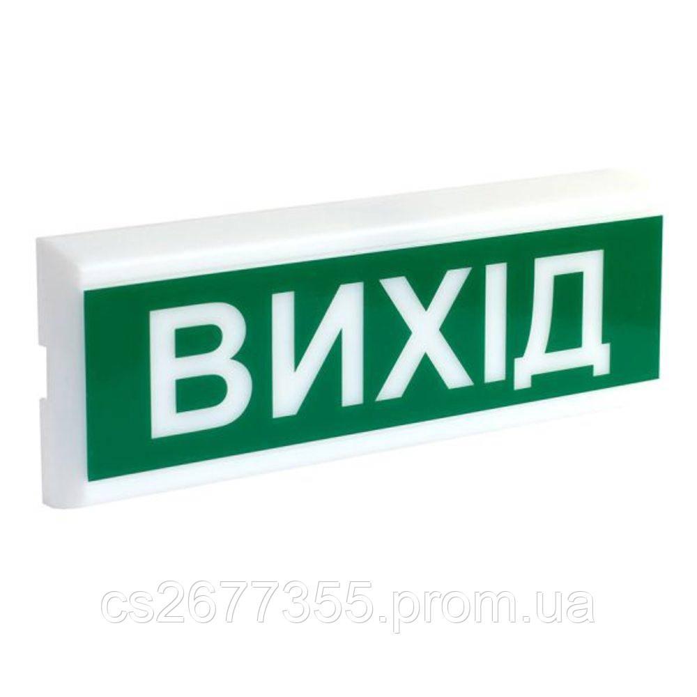 """Світловий Покажчик ОС-1 Х (12/24V) """"Вихід"""""""