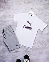 Летние серые шорты и белая футболка Пума (Puma) (10 видов принтов) / Летние комплекты для мужчин
