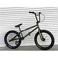 Велосипед трюковый подростковый ВМХ 5 колеса 20 дюймов БОРДОВЫЙ Крутой велосипед для трюков bmx, фото 9