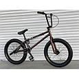 Велосипед трюковый подростковый ВМХ 5 колеса 20 дюймов БОРДОВЫЙ Крутой велосипед для трюков bmx, фото 10
