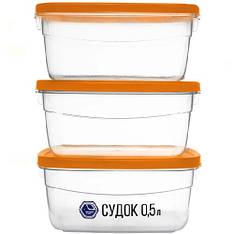 Набор контейнеров для пищевых продуктов 3 шт. в упаковке 500 мл NP-92о
