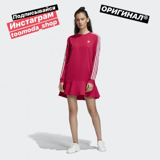 Женское платье Adidas 3-Stripes Dress DV0856