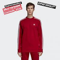 Лонгслив Adidas Originals 3-Stripes DV1558