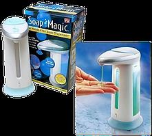 Сенсорна мильниця Soap Magic - дозатор для мила, Сенсорний дозатор для рідкого мила, Диспенсер, Дозатор