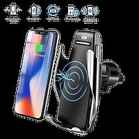 Держатель для телефона Holder S5 Wireless charger - сенсорный автомобильный держатель c беспроводной зарядкой
