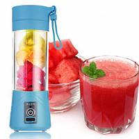 Блендер Smart Juice Cup Fruits USB - Фітнес-блендер портативний для смузі і коктейлів