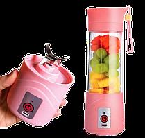 Блендер Smart Juice Cup Fruits USB 4 ножа - Фітнес-блендер портативний для смузі і коктейлів Рожевий