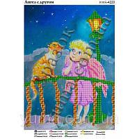 Набор с бисером Юма-4220 Ангел с другом
