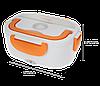 Ланч-бокс электрический Electronic Lunch box с подогревом 1.05 л - Термоконтейнер для еды, Термос для еды 220V, фото 5