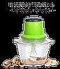 """Блендер Подрібнювач """"Блискавка"""" MIXER ZS 8986 - Універсальний кухонний електричний подрібнювач 6 в 1, фото 2"""