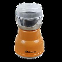 Кавомолка Domotec MS-1406 - Електрична кавомолка з обертовим ножем 150W, фото 2