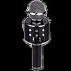 Микрофон караоке Wester WS-858 - беспроводной Bluetooth микрофон для караоке с плеером Черный, фото 4