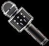 Микрофон караоке Wester WS-858 - беспроводной Bluetooth микрофон для караоке с плеером Черный, фото 5