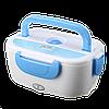 Ланч-бокс автомобильный электрический Electric Lunch box с подогревом 1.05 л - Контейнер для еды 12V Синий, фото 3
