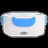 Ланч-бокс автомобильный электрический Electric Lunch box с подогревом 1.05 л - Контейнер для еды 12V Синий, фото 4