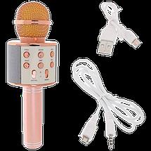 Мікрофон караоке Wester WS-858 - бездротової Bluetooth мікрофон для караоке з плеєром Рожево-Золотий, фото 3