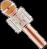 Мікрофон караоке Wester WS-858 - бездротової Bluetooth мікрофон для караоке з плеєром Рожево-Золотий, фото 2