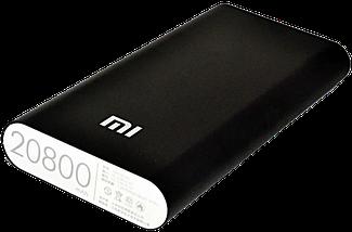 Портативний зарядний пристрій Power Bank 20800mAh, універсальна батарея, зовнішній акумулятор, повер банк, фото 3