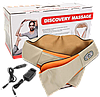 Массажер роликовый Massager of Neck Kneading с подогревом - электрический массажер для спины, шеи, плеч, фото 5