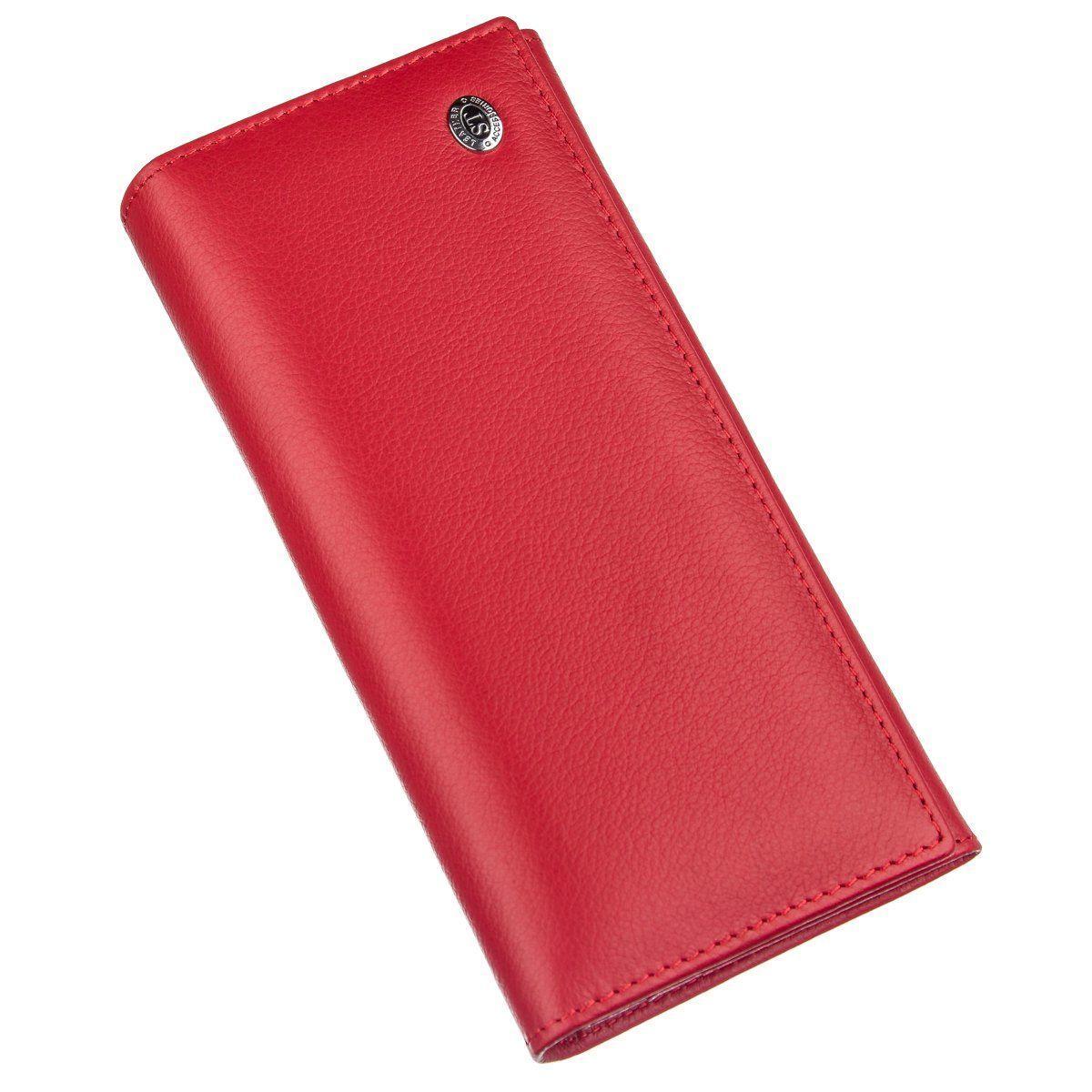 Женский кошелек ST Leather 20093 Красный