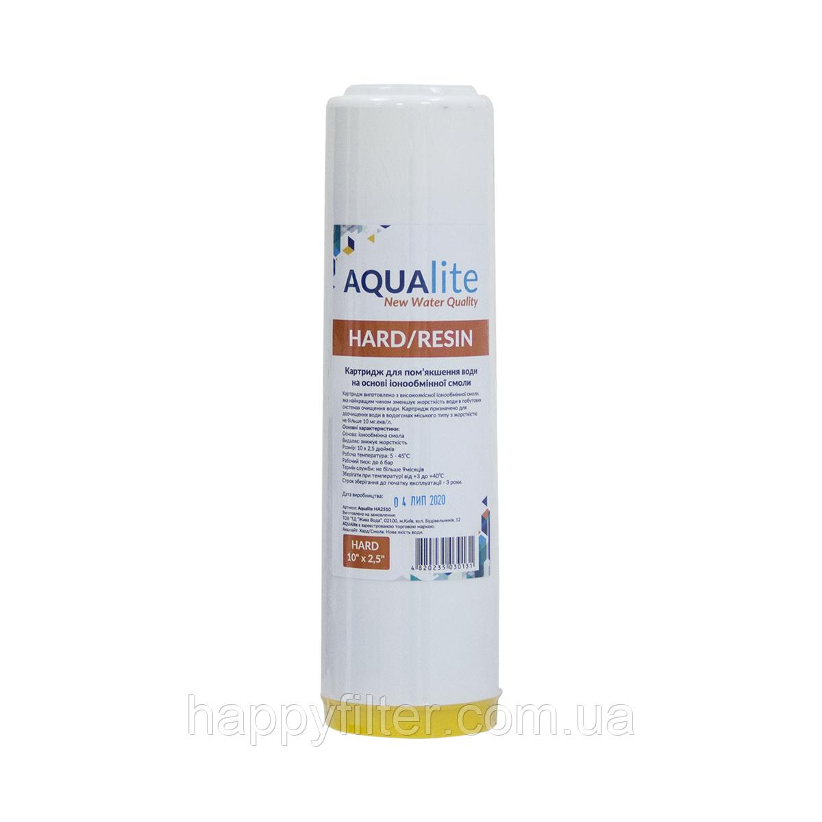 Картридж для умягчения воды Aqualite Hard