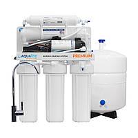 Система обратного осмоса Aqualite Premium 5-50P (с насосом)