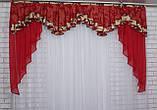 Ламбрекен из плотной ткани №131 Цвет бежевый. Код: 131л062(Б), фото 2