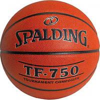 Баскетбольный мяч Spalding TF-750 Composite Leather (размер 7)