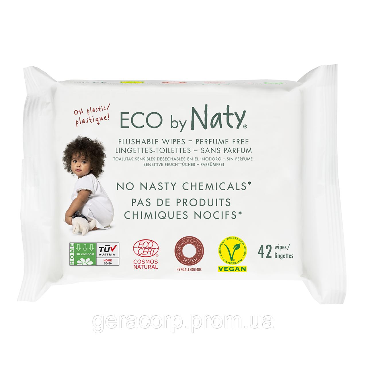 Органические смываемые салфетки Eco by Naty с легким запахом 42 шт