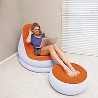 Надувное кресло + пуф