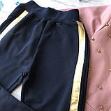 Спортивный костюм тройка на девочку 129. Размер  104 см, 116 см, 128 см, 140, фото 3