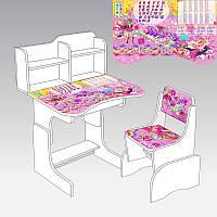 Парта школьная Супер барби 69х45 см, 1 стул, белый SKL11-181389