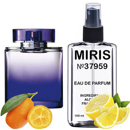 Духи MIRIS №37959 (аромат похож на Versace Versus) Женские 100 ml, фото 2