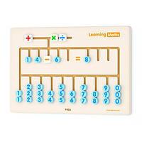 Бизиборд Viga Toys Математика (50674)