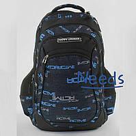 Рюкзак молодежный школьный City No670 44х36х31 см для мальчиков Черный с синим