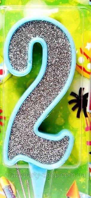 Свеча-цифра голубой контур 2
