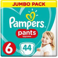 Подгузник Pampers трусики Pants Extra large Размер 6 (15+ кг), 44 шт (4015400674023)