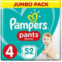 Подгузник Pampers трусики Pants Maxi Размер 4 (9-15 кг), 52 шт (4015400672869)