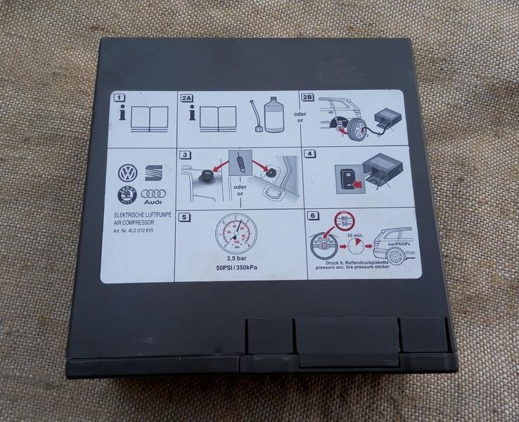 Ventrex Оригінальний компресор VAG (VW, Audi, Skoda, Seat) 4L0012615