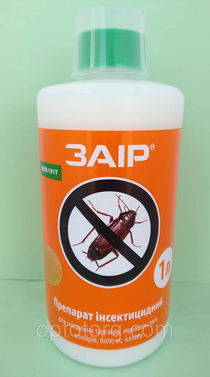 Инсектицидное средство от всех насекомых Заир 1 л Качество