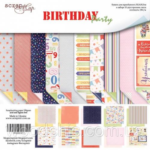 Набор двусторонней бумаги  30х30см от Scrapmir Birthday Party 10шт