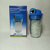 Фильтр колба для котла (с полифосфатом) AquaKut